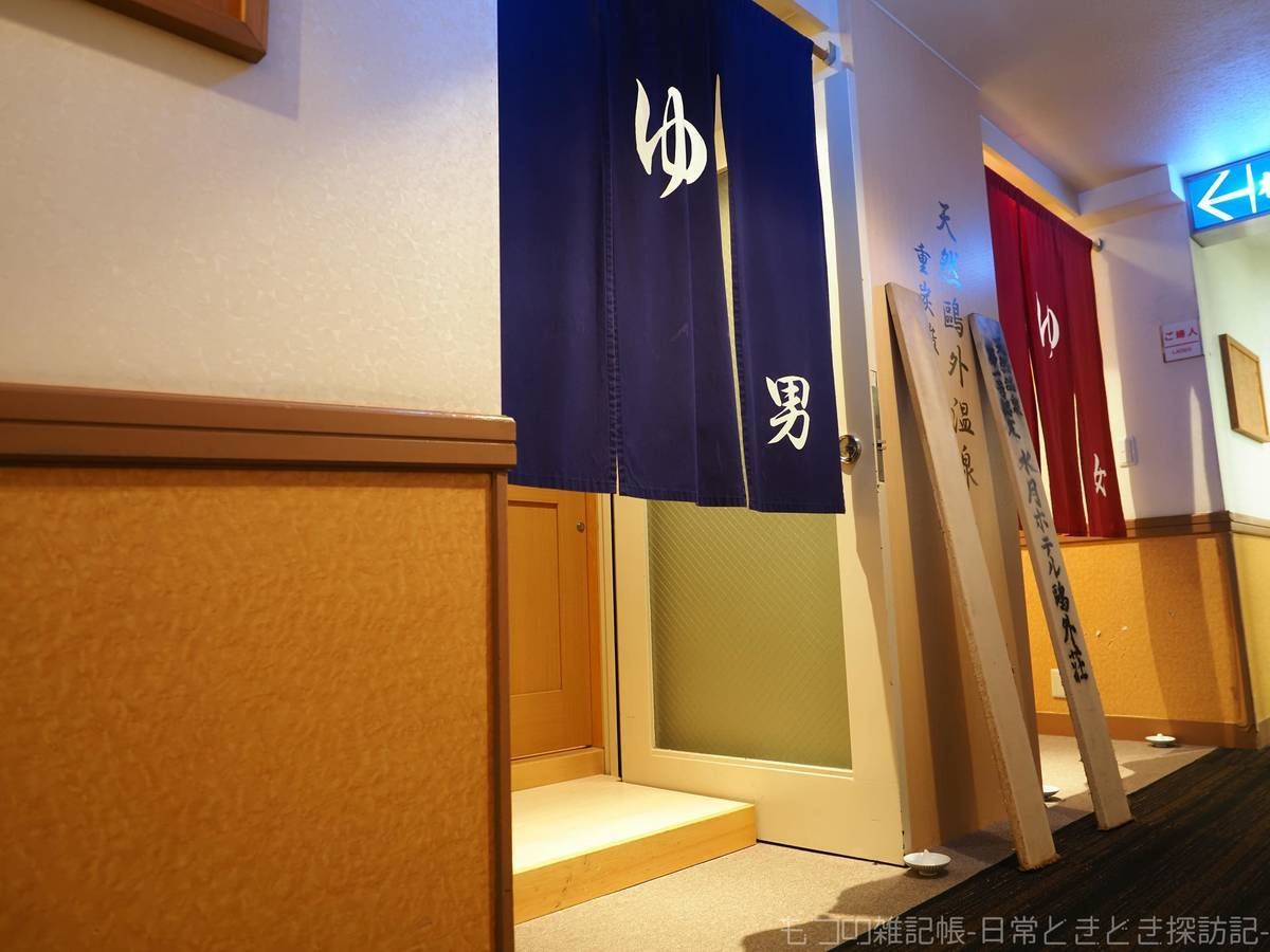 f:id:exceed-yukikaze:20211014213606j:plain