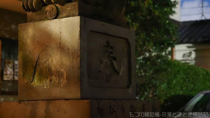 f:id:exceed-yukikaze:20211018183718j:plain