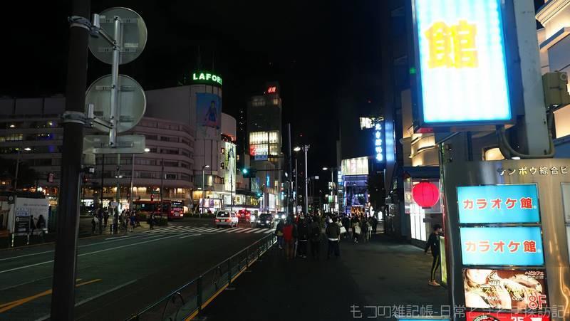 f:id:exceed-yukikaze:20211018184802j:plain