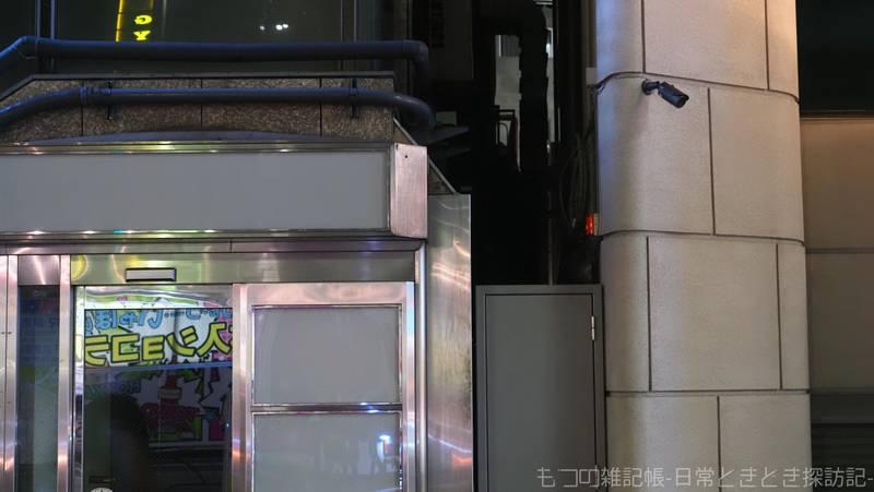 f:id:exceed-yukikaze:20211018184813j:plain