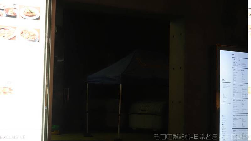 f:id:exceed-yukikaze:20211018184957j:plain