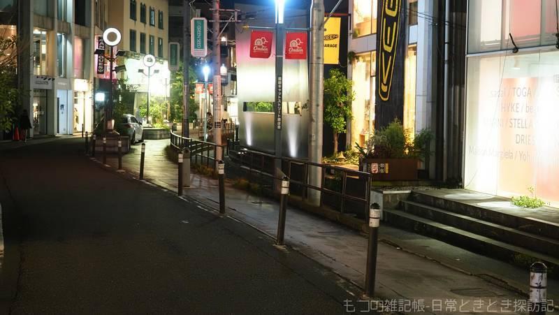 f:id:exceed-yukikaze:20211018202433j:plain