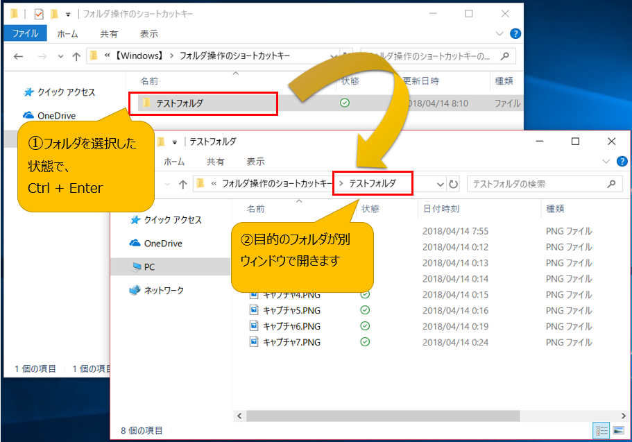 f:id:excel-accounting:20180414081851p:plain