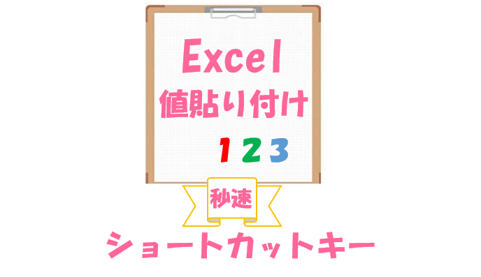 f:id:excel-accounting:20180414232806p:plain