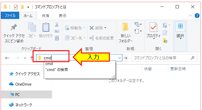 f:id:excel-accounting:20180508182940p:plain