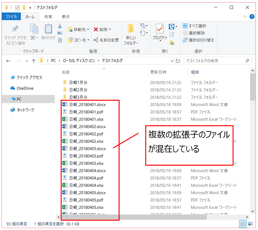 f:id:excel-accounting:20180518212238p:plain