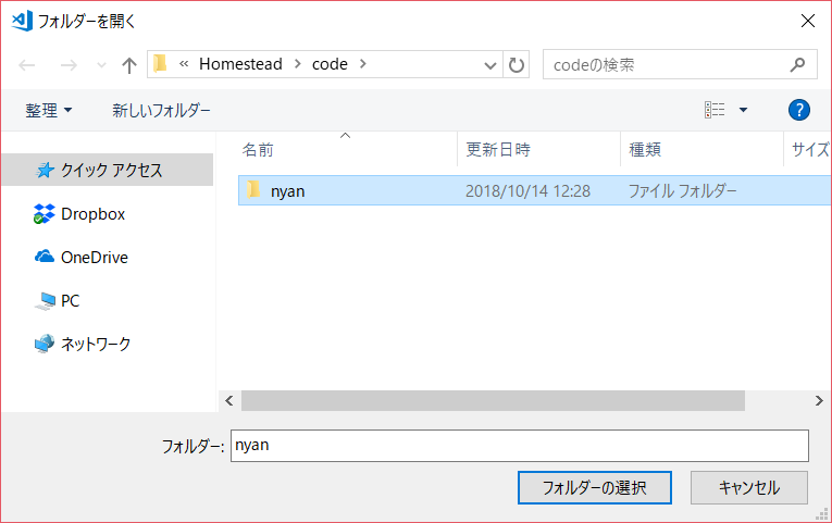 f:id:excel-accounting:20181022202929p:plain