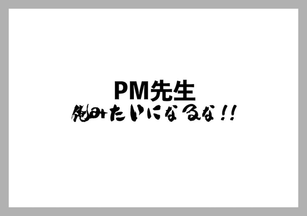 f:id:excite-ohshige:20210823184858p:plain:w500