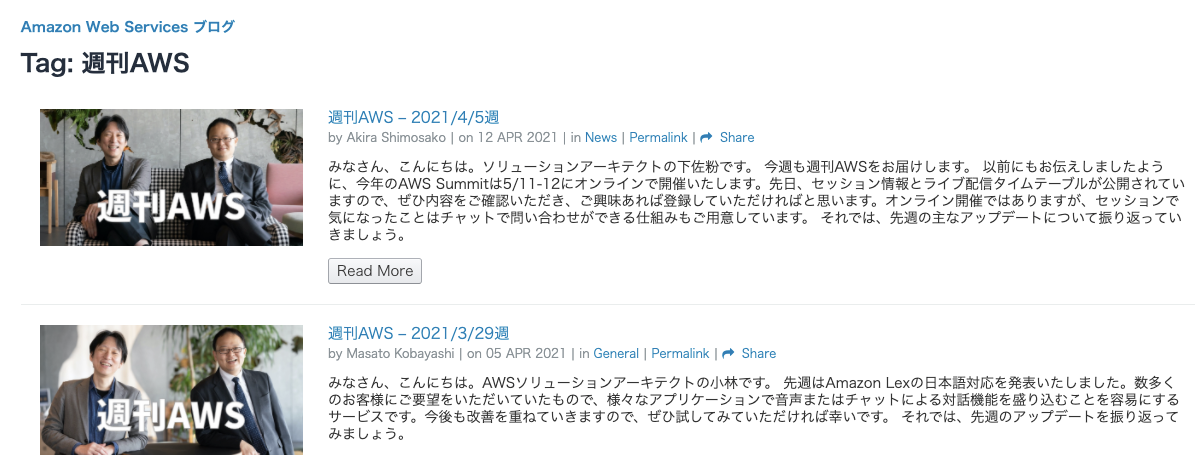 f:id:excite-takayuki-miura:20210419134201p:plain