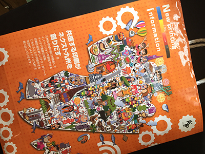 九州印刷情報産業展@福岡2
