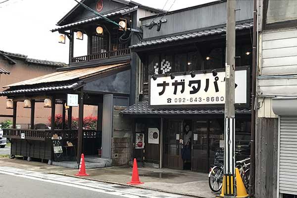 地域の良さを強みに変える色使い、福岡のカラープランニング事例
