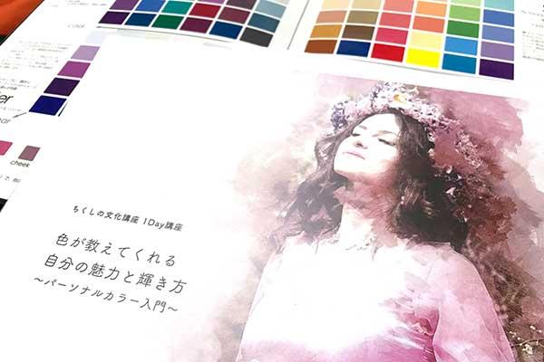 f:id:excolor:20170602000655j:plain