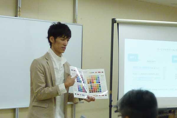 パーソナルカラーの1日講座@朝日カルチャーセンター福岡教室