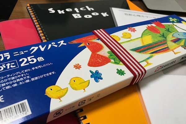 福岡で色彩心理の勉強をしたい方、カラーセラピストを目指す方へ