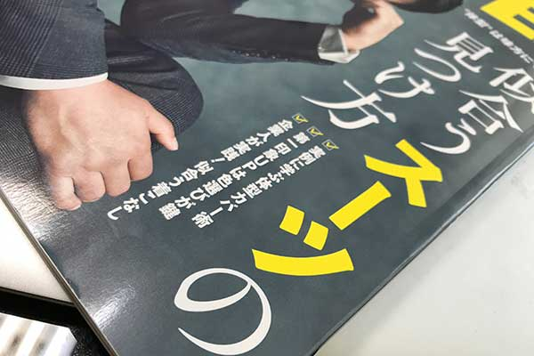 福岡で男性のパーソナルカラー診断(1)〜男性がカラー診断を受ける風潮に〜
