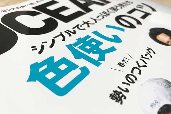 福岡でも希少な男性限定パーソナルカラー講座、この機会にセンスアップを