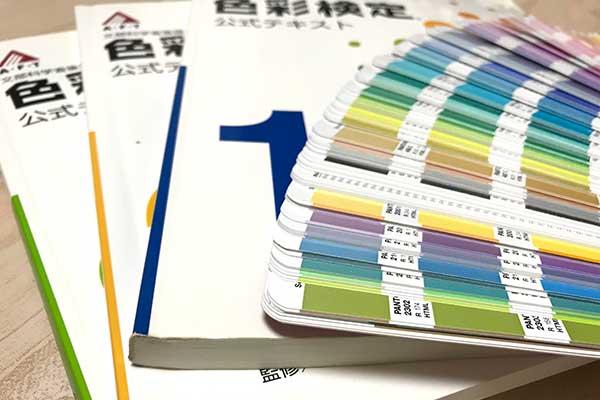 福岡佐賀で専門学校や大学の専門教育に活かす実践的な色彩学講座