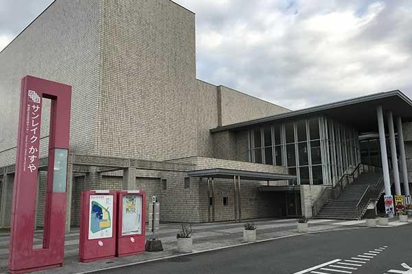 九州福岡で色彩心理やパーソナルカラーなど色の研修や講習会のことなら