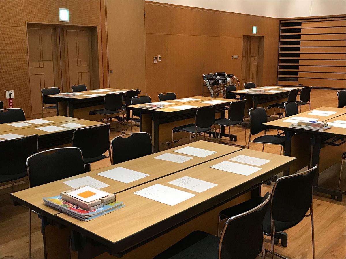 2020年 社員研修/講習会おすすめ情報@福岡