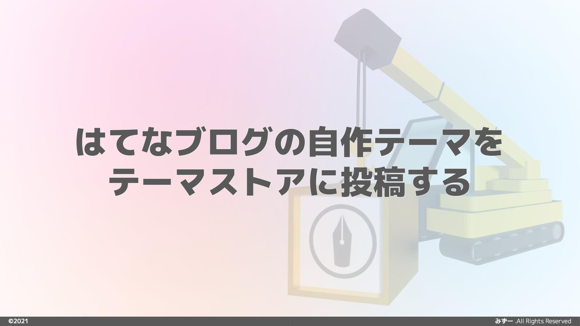 f:id:exe_3Z1K:20210212210949p:plain