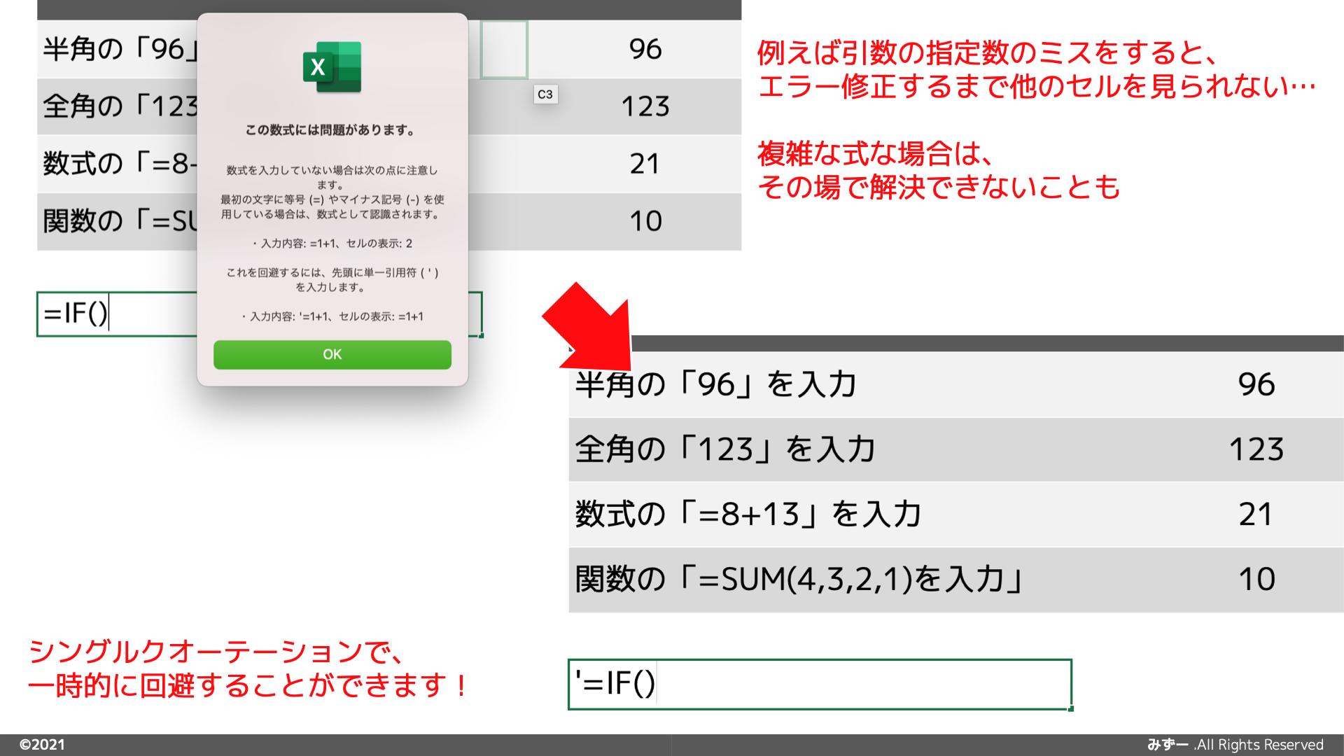 f:id:exe_3Z1K:20210219194536p:plain