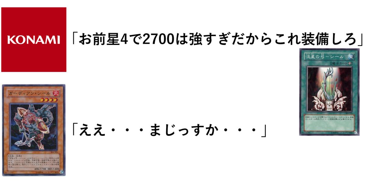 f:id:exe_dev:20210110192747p:plain