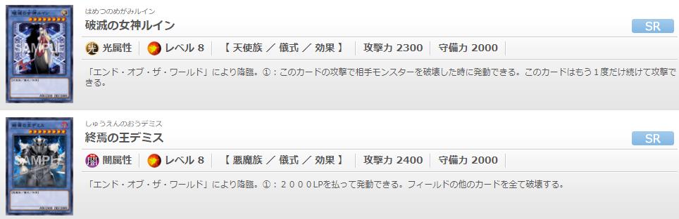 f:id:exe_dev:20210225001532p:plain