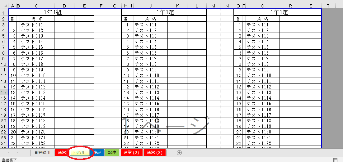f:id:exeladmin:20200809003851p:plain