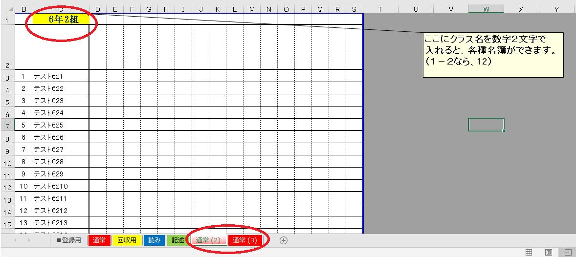 f:id:exeladmin:20200809004449p:plain