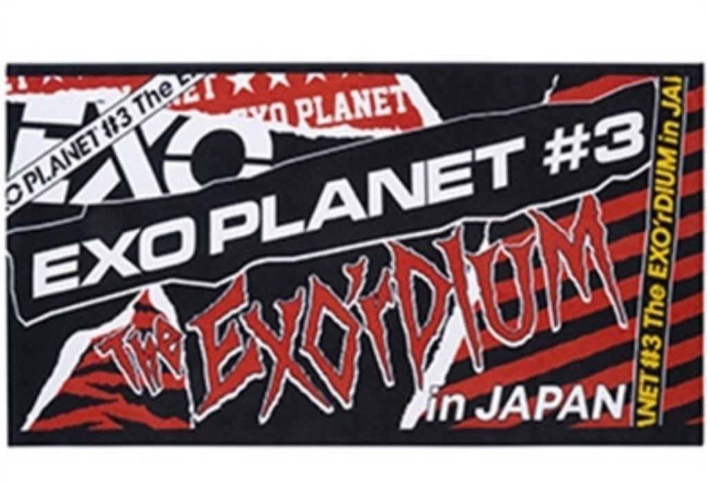 f:id:exoplanet1127:20161122020500j:plain