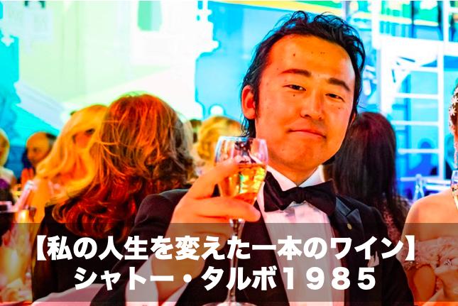 f:id:expc_fukuoka:20190710160010p:plain