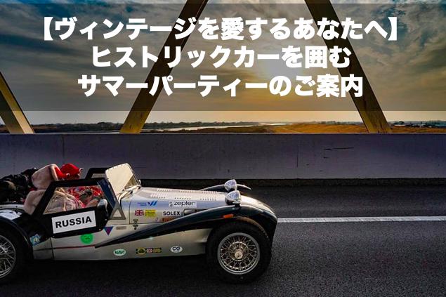 f:id:expc_fukuoka:20190725100104p:plain
