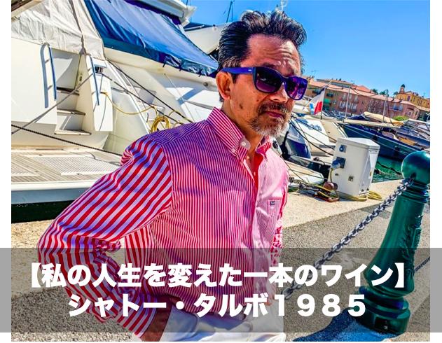 f:id:expc_fukuoka:20190805033325p:plain