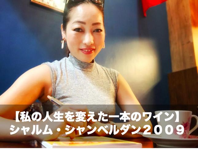 f:id:expc_fukuoka:20190816070249p:plain