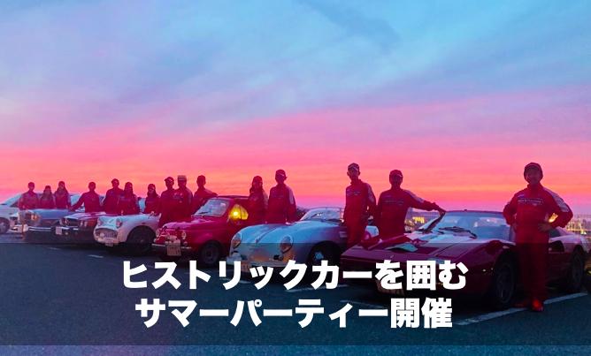 f:id:expc_fukuoka:20190818031203p:plain