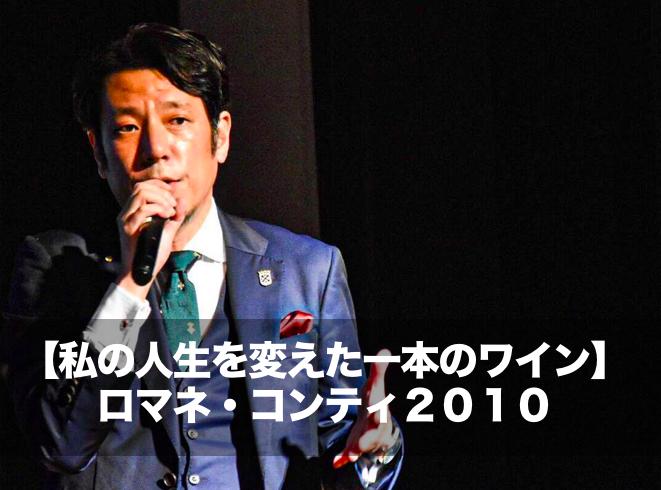 f:id:expc_fukuoka:20191106121919p:plain