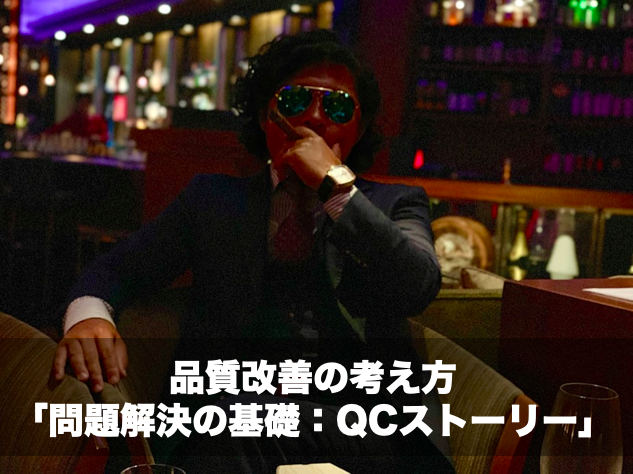 f:id:expc_fukuoka:20200413014611p:plain