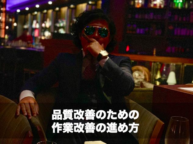 f:id:expc_fukuoka:20200413015337p:plain