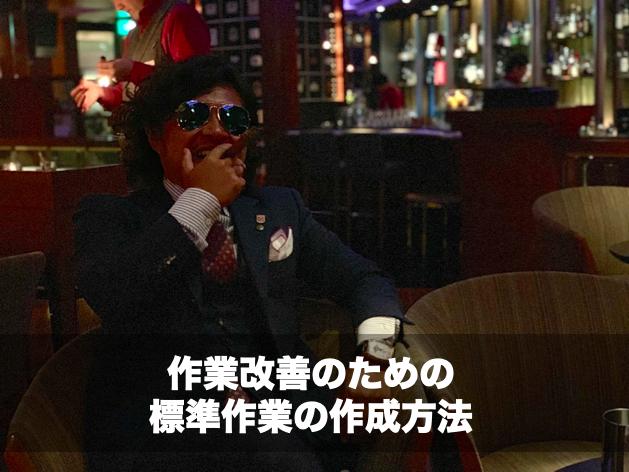 f:id:expc_fukuoka:20200413015754p:plain