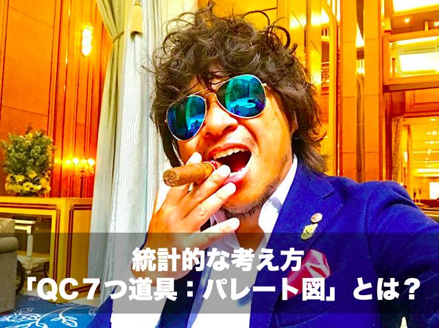 f:id:expc_fukuoka:20200414055259p:plain