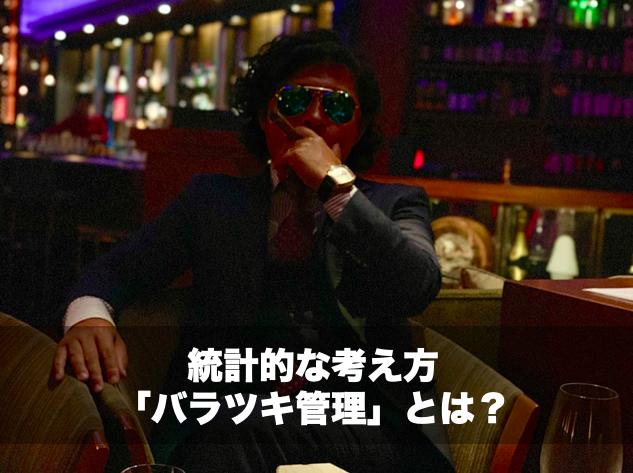 f:id:expc_fukuoka:20200414062057p:plain