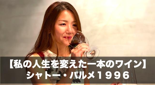 f:id:expc_fukuoka:20200528140459p:plain