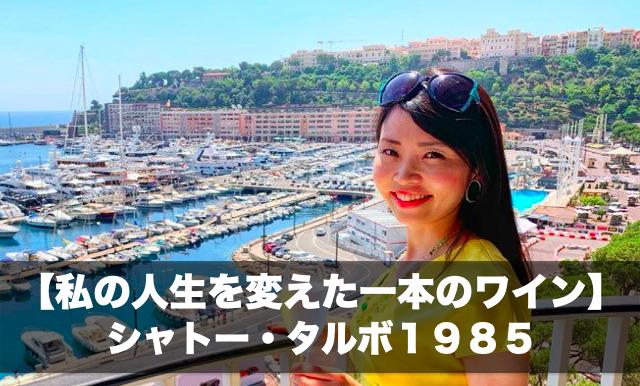 f:id:expc_fukuoka:20200528191850p:plain