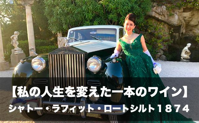 f:id:expc_fukuoka:20200615161723p:plain
