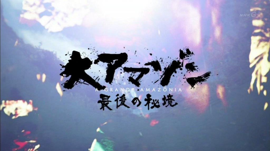 f:id:explorer-ryo:20161127220326p:plain