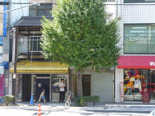f:id:expo_kyoto:20100917125442j:image