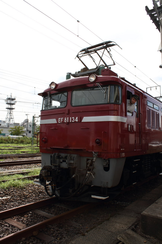 f:id:express-tokai-No3:20110904093329j:image:w240