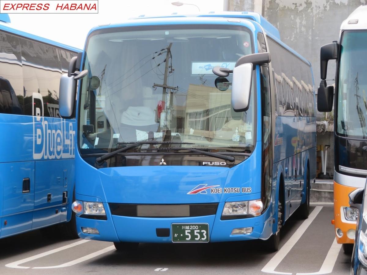 f:id:express_habana:20210301215701j:plain