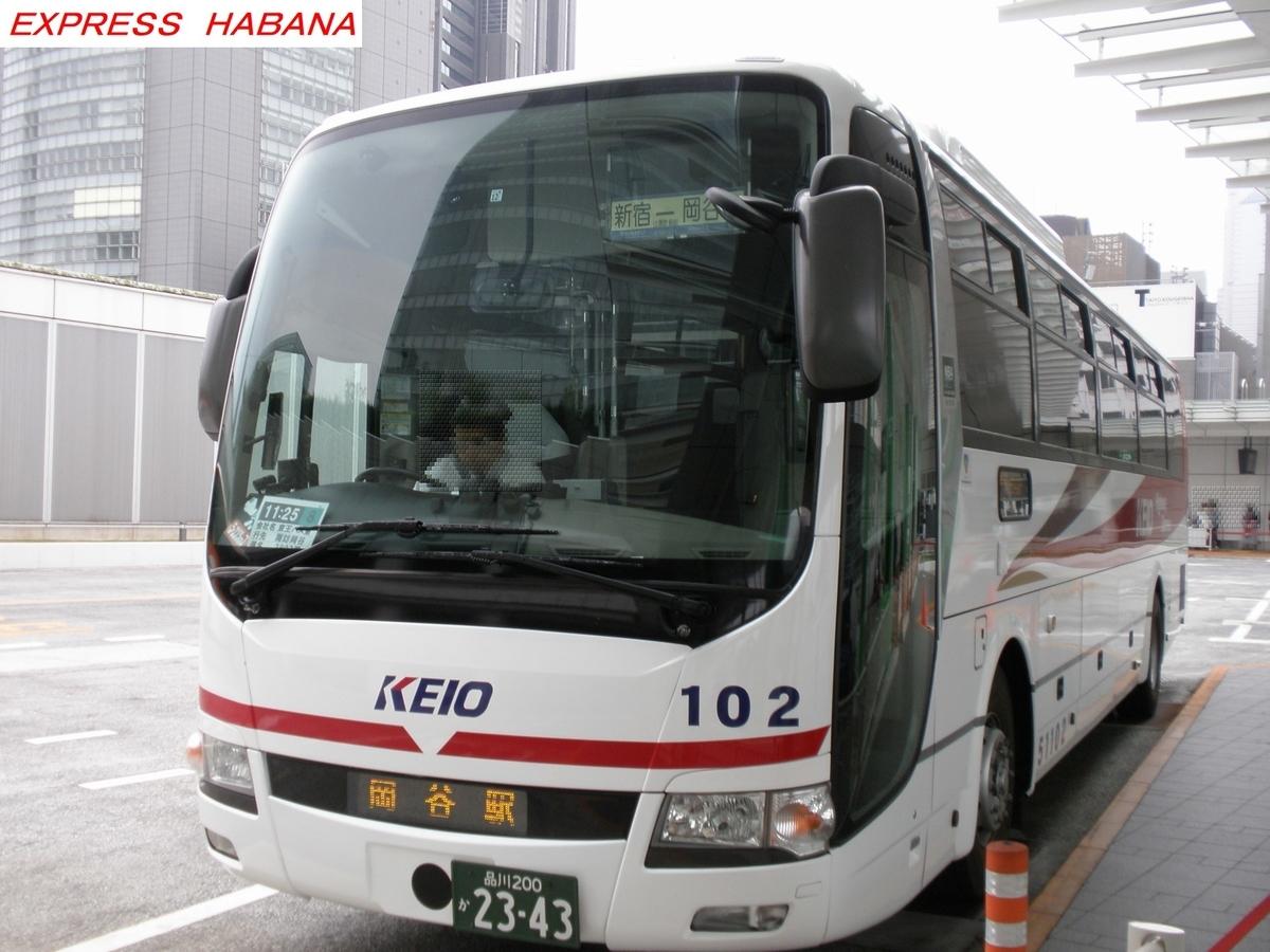 f:id:express_habana:20210721155531j:plain