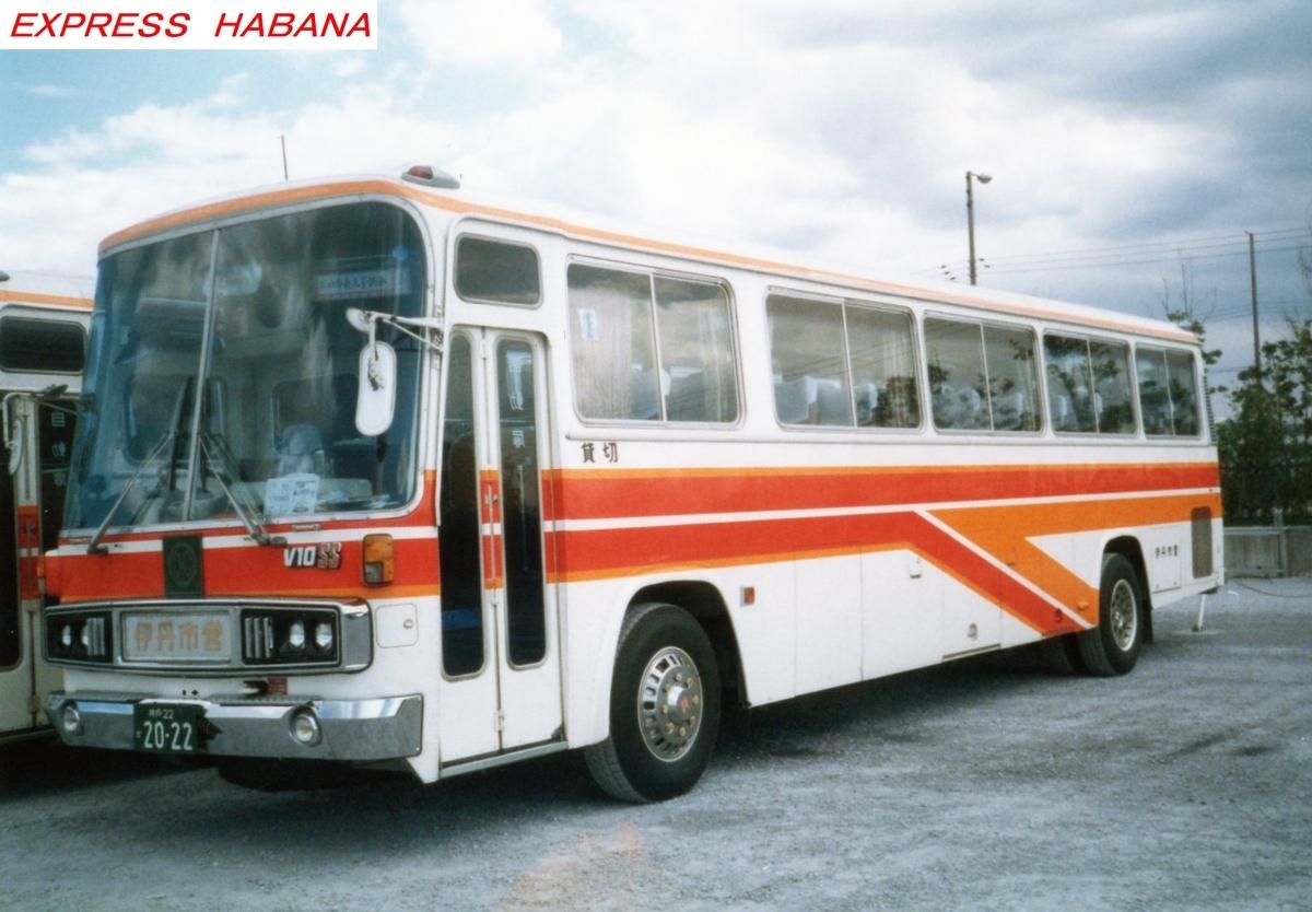 f:id:express_habana:20210723095832j:plain